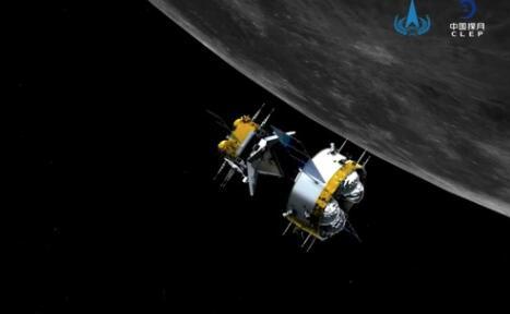 嫦娥五號探測器對接組合體成功分離
