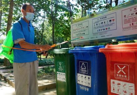垃圾分類入選北京公考考題