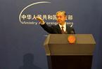 外交部發言人就美艦穿航臺灣海峽答記者問