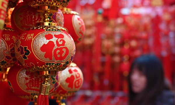 中國紅 迎新春