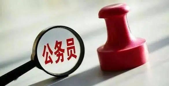 江蘇修訂公務員考核實施辦法 與單位綜合考核緊密挂鉤