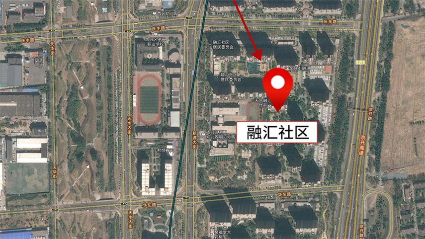 地圖來了!北京新增一處高風險地區,這些情況要注意!