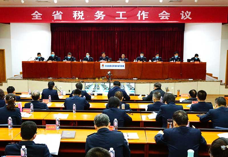 """""""十三五""""時期海南省稅收收入增長55.2%"""