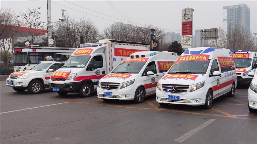 英雄凱旋!河南、天津援冀醫療隊撤離石家莊