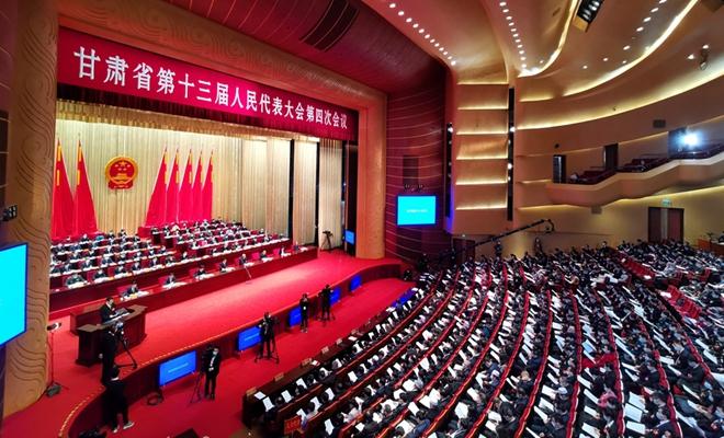 【聚焦2021甘肅兩會】甘肅省第十三屆人民代表大會第四次會議開幕