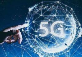 甘肅省已累計建成8509個5G基站