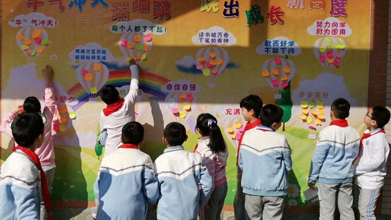 組圖丨福州市群眾路小學:猜燈謎 迎開學
