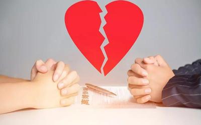 江蘇離婚人群日趨年輕化 離婚既有老問題也有新情況