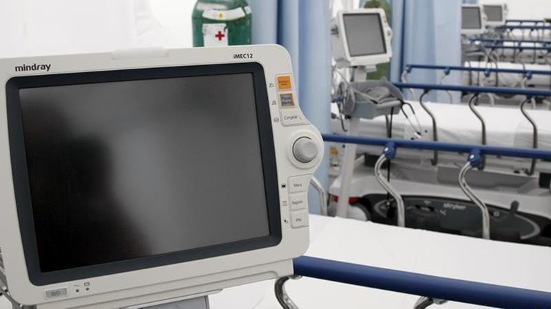醫療器械網絡銷售信息備案 福州首推全流程網辦