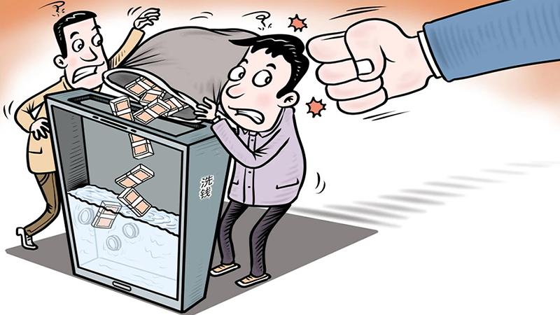 福州警方成功搗毀一洗錢犯罪團夥