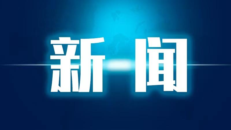 """産業協同,這事讓京津冀""""你中有我,我中有你"""""""