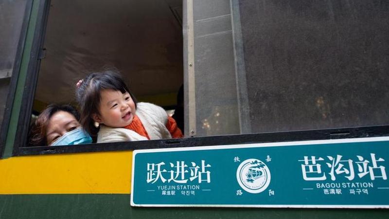 國社@四川|坐著小火車 穿越看花海