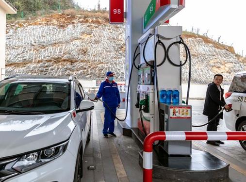 國內成品油價格按機制上調