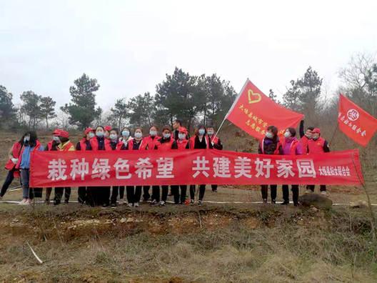 大悟1200名志願者為九房溝濕地公園添綠