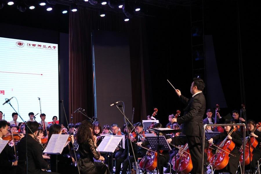 江西南昌:一堂音樂廳裏的思政課