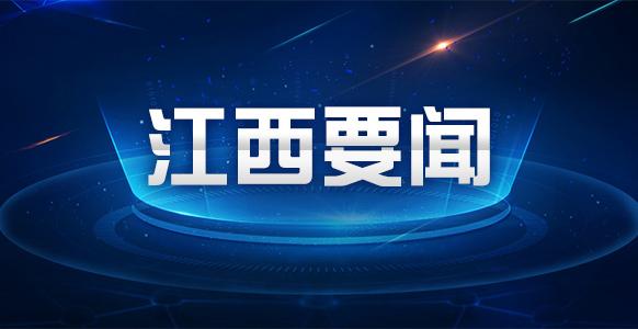 """江西金溪:""""古村貸""""激活百年""""沉睡資産"""""""