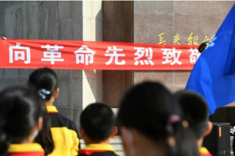 新華網評:他們的名字 我們的歷史