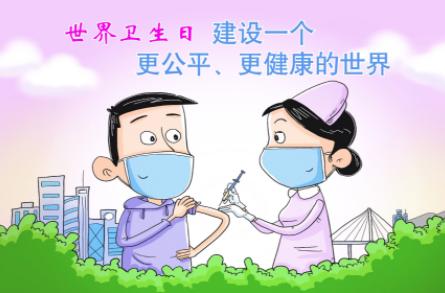 新華網評:以良好衛生習慣護佑健康平安