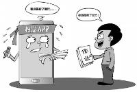 警惕搜題App 禁錮學生思維活力