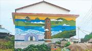 美繪鄉村,壁畫在行動
