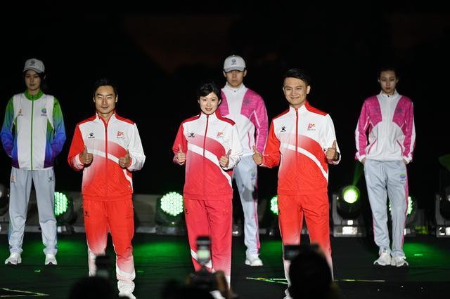 第十四屆全運會部分官方服裝在西安發布