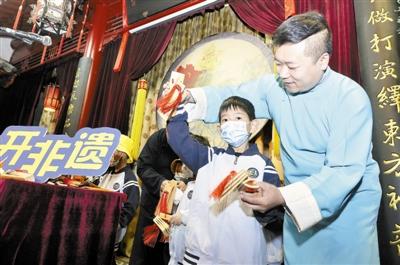 娃娃體驗傳統文化