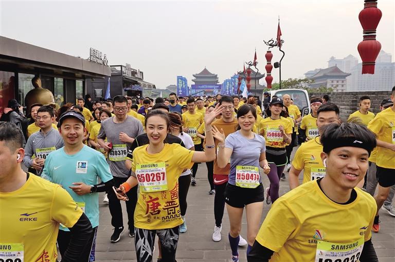 西安渭南同日開跑 兩場馬拉松各展精彩