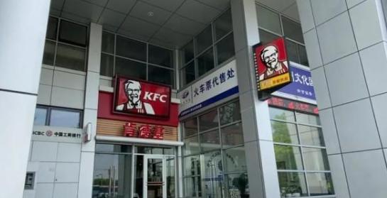 新華網評:消毒水傷人,封口費致命!
