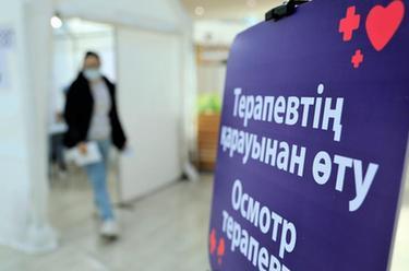 哈薩克斯坦:在購物中心接種新冠疫苗