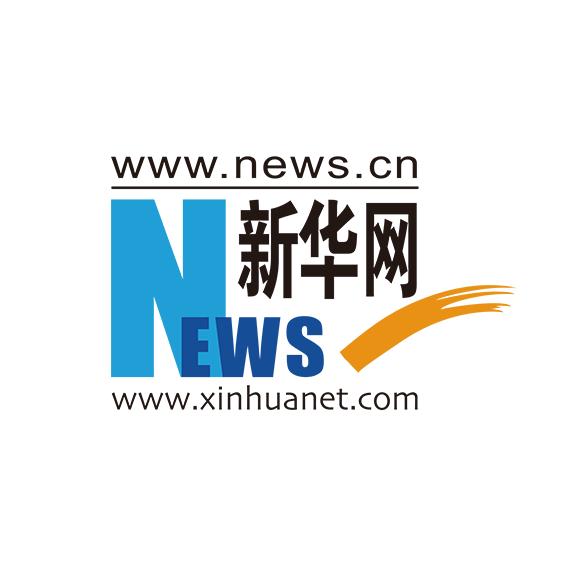 山西省委召開省政法隊伍教育整頓領導小組第二次會議