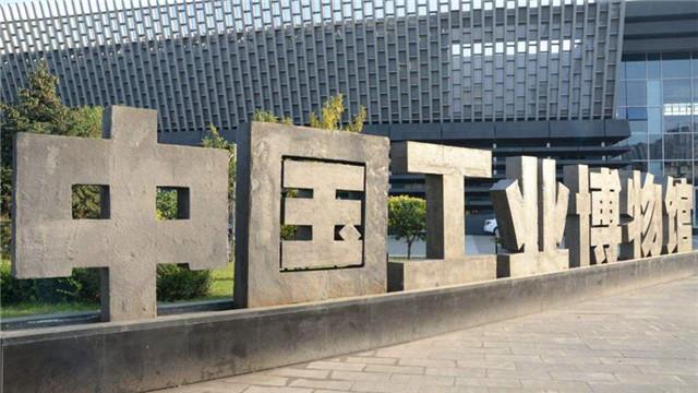 武警官兵參觀中國工業博物館 感受紅色工業脈搏