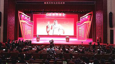 第十五屆黃帝文化國際論壇開幕