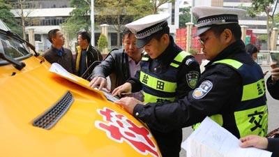 鄭州市開展校車安全隱患排查整治