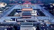北京推進中軸線文化遺産保護 鼓勵向社會開放
