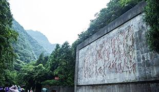 而今迈步从头越——探访娄山关红军战斗遗址