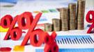 明示貸款年化利率 保護金融消費者合法權益