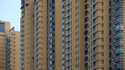 樓市拐點隱現 房貸利率仍有上漲空間
