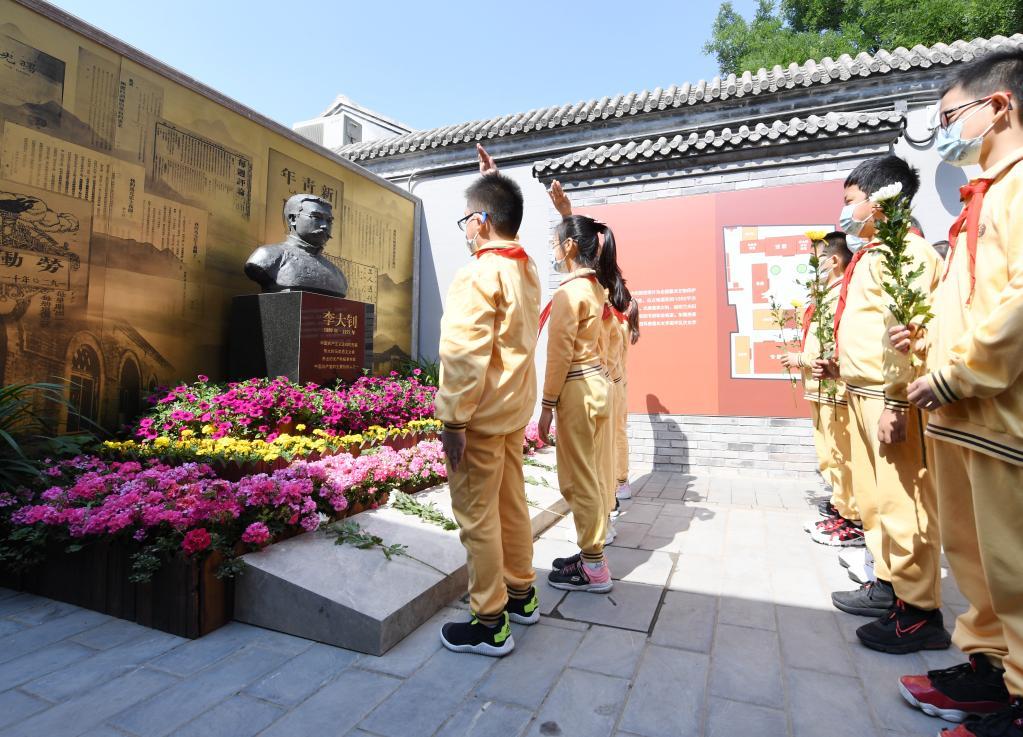 中國共産黨早期北京革命活動舊址集中對外開放