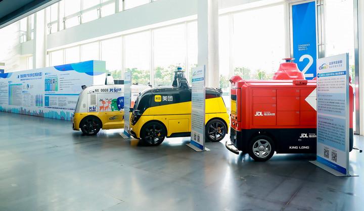 北京高級別自動駕駛示范區:試水智能網聯汽車運營