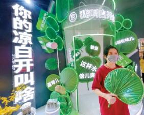 """西單大悅城""""快閃""""鋁壺帶旺商圈 展覽至6月底"""