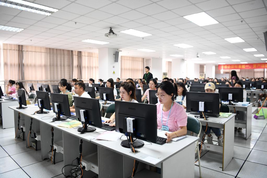 重慶市高考閱卷有序進行
