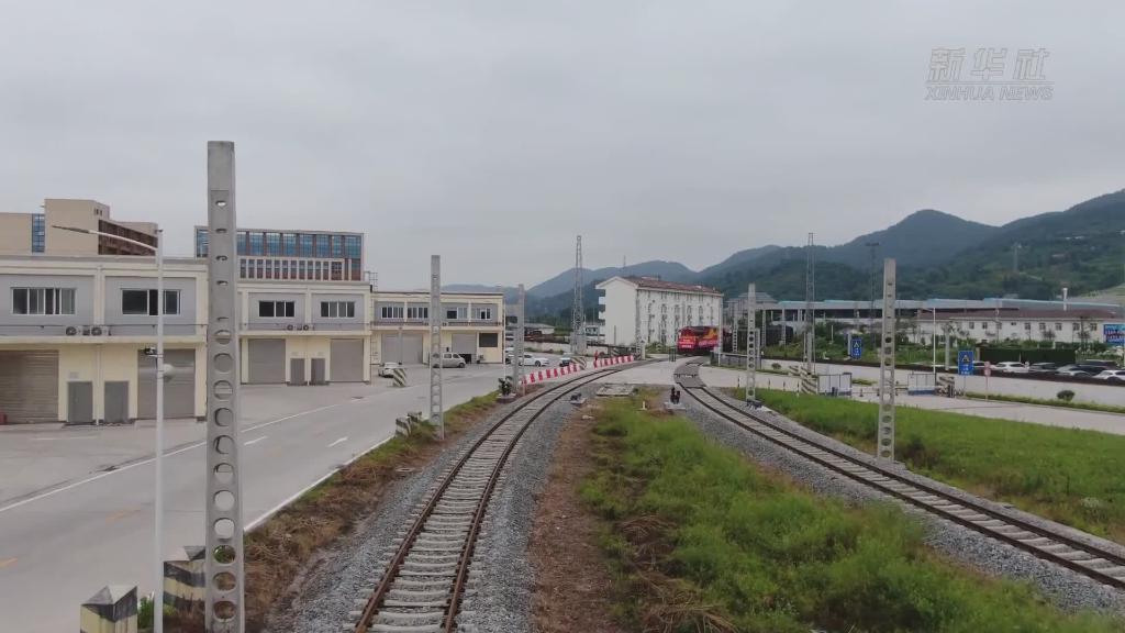 重慶糧食鐵路專用線正式通車運營
