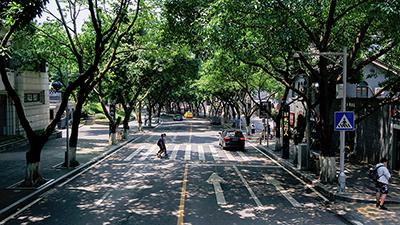 走進重慶抗戰文化一條街 重溫紅色記憶