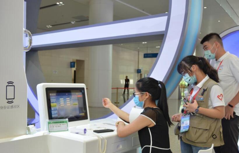 第十九屆中國·海峽創新項目成果交易會開幕