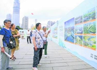 貴州省舉行生態環境保護成就展