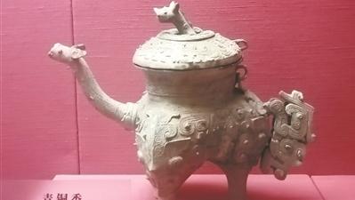 嶺南瑰寶 廣東首次發現的西周青銅盉