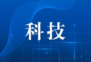 """《廣東省數字政府省域治理""""一網統管""""三年行動計劃》印發實施"""