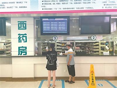 廣東首個信用就醫平臺上線