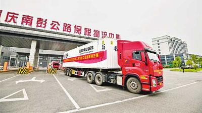 重慶跨境公路班車吉爾吉斯斯坦線路開通