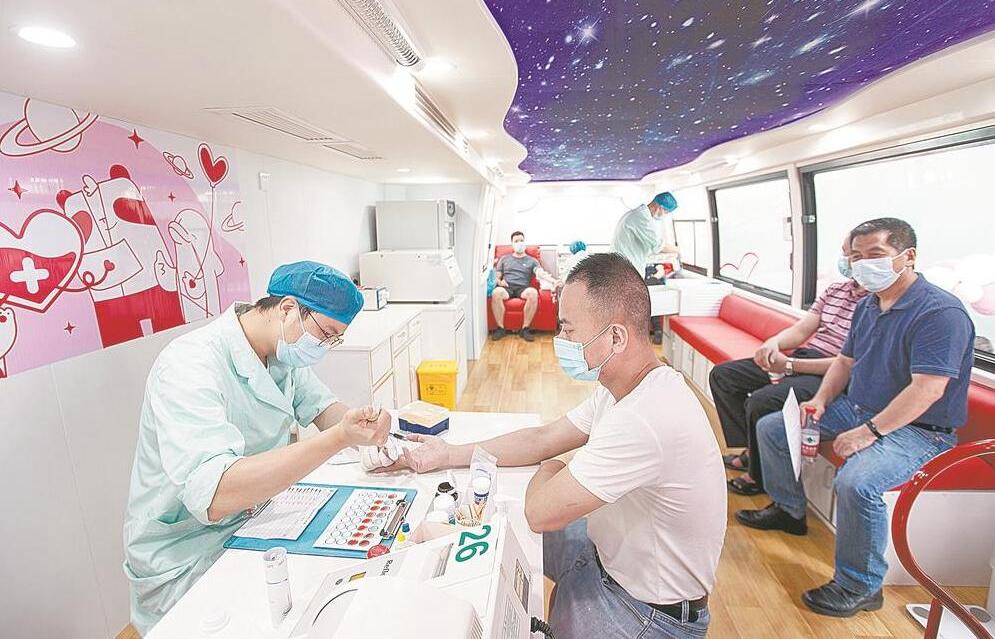 福建省首個無償獻血主題公園啟用